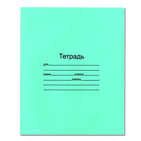 Тетради 12-24 листов