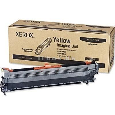 Расходные материалы для лазерных принтеров