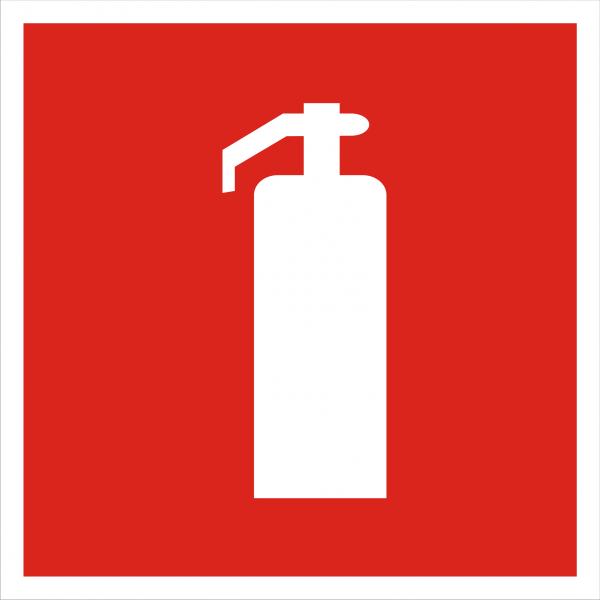 Где должен стоять огнетушитель 2