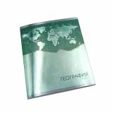 Тетради 46-48 л предметные