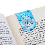Книги и закладки для книг