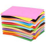 Бумага полноцветная печать