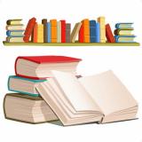 Книги, закладки для книг
