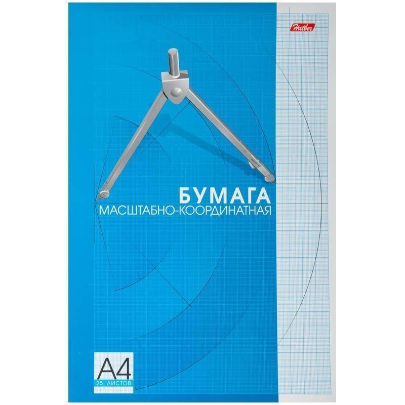Бумага масштабно-координатная А4 25л на склейке синяя