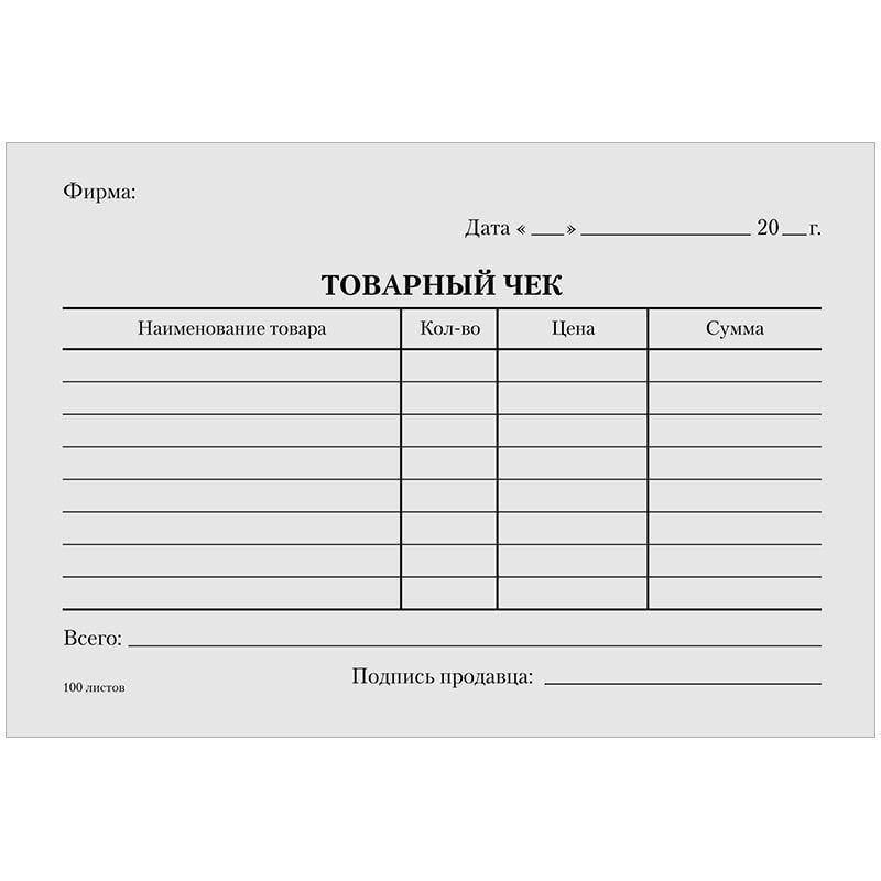 Бланк Товарный чек А6 100л/уп газетная бумага