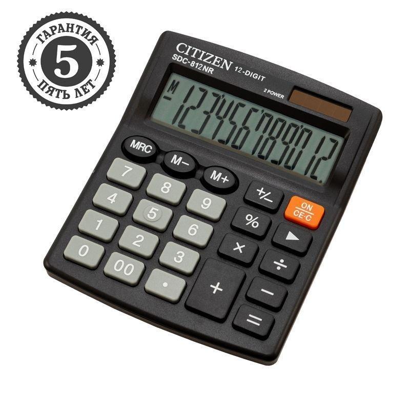 Калькулятор Citizen SDC-812 ВII 125х100мм 12 разр