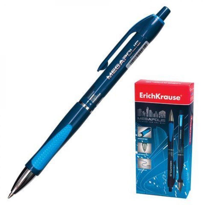 Ручка шариковая автомат Erich Krause Megapolis Concept 0,7мм резиновые вставки матовый корпус синяя