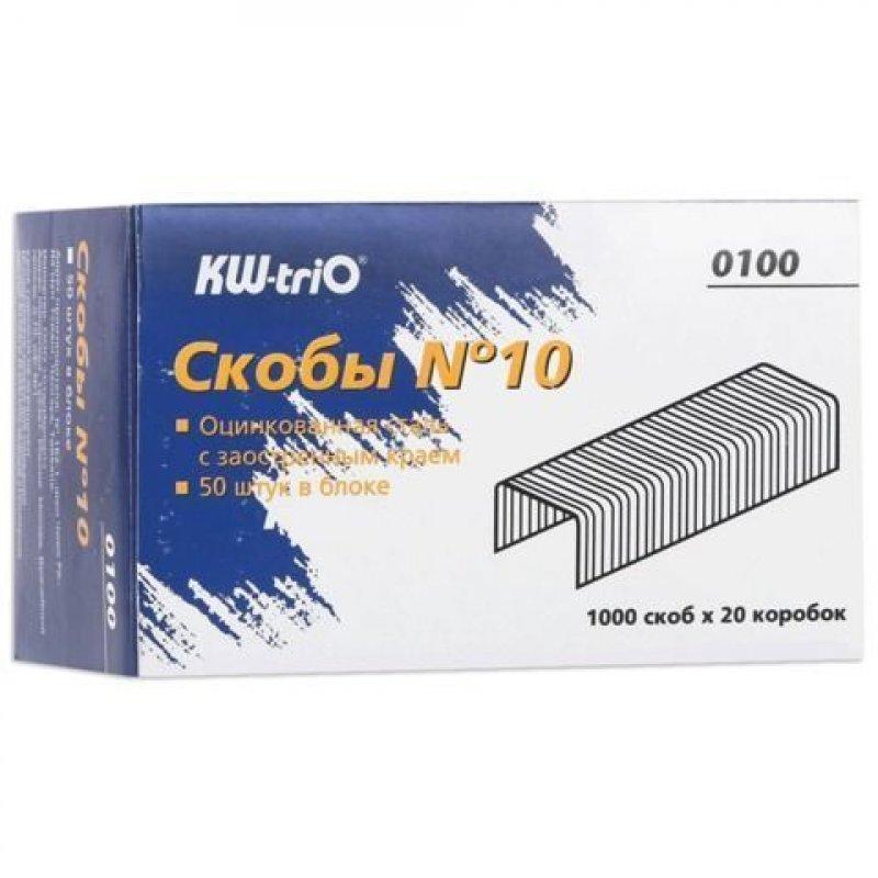 Скобы для степлера №10 KW-trio 1000шт/уп оцинкованные