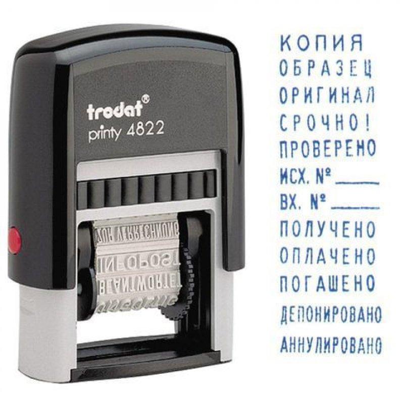 Штамп Trodat 4822 c 12 бухгалтерскими терминами 25х4мм