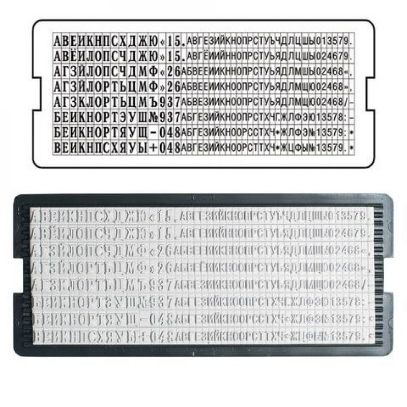 Касса букв и цифр Trodat 6005 для штампов круглых печатей и датеров h=3,1 и 2,2 м 360 символов