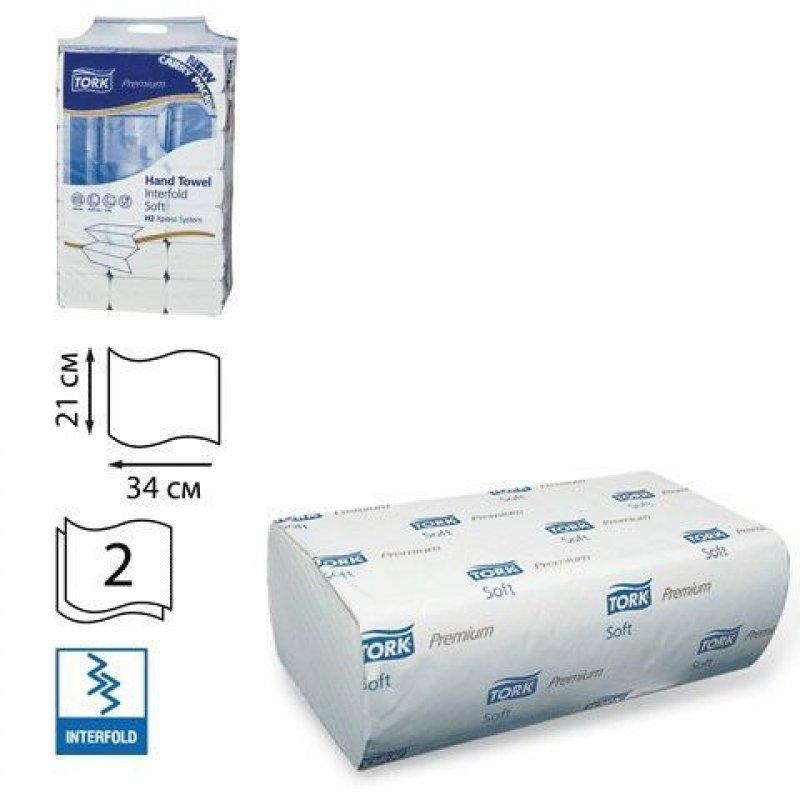 Полотенце бумажное Tork Premium 2-сл W-слож 210х340мм 110л белое
