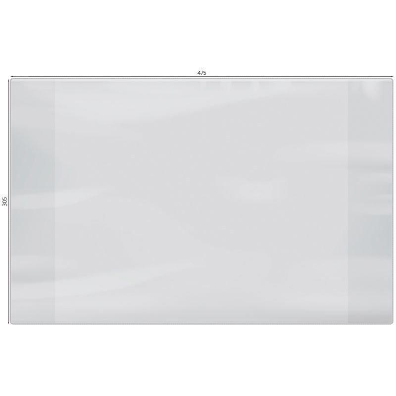 Обложка 300х450мм для школьного журнала прозр