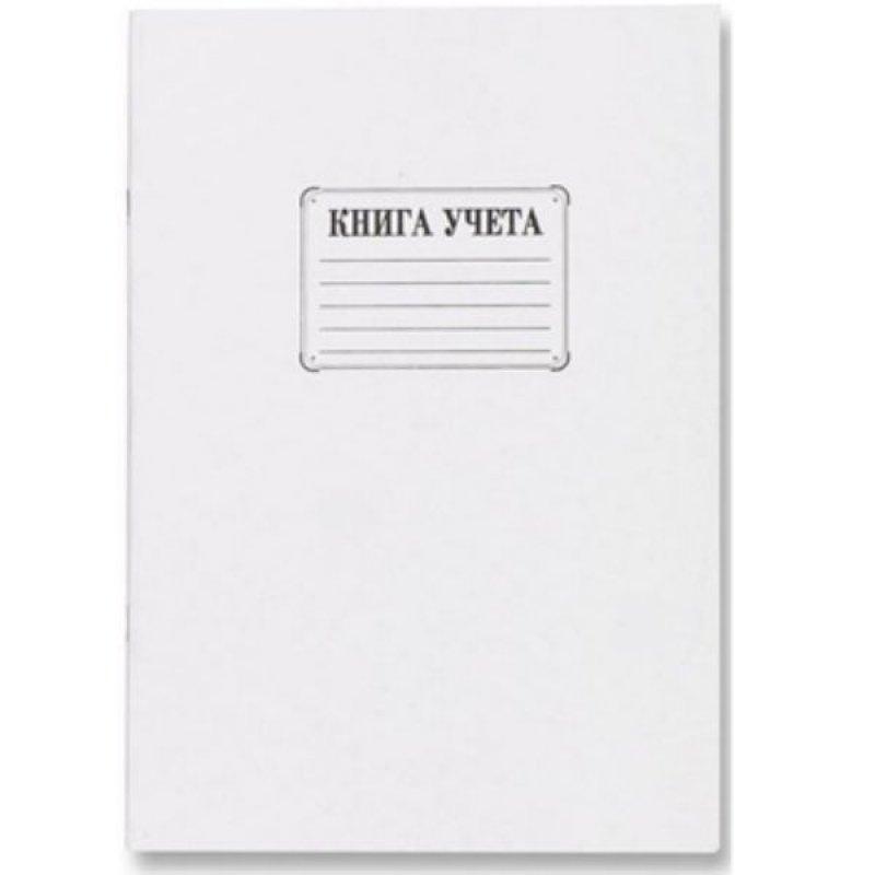 Книга учета А4 48л клетка мелованный картон блок офсет