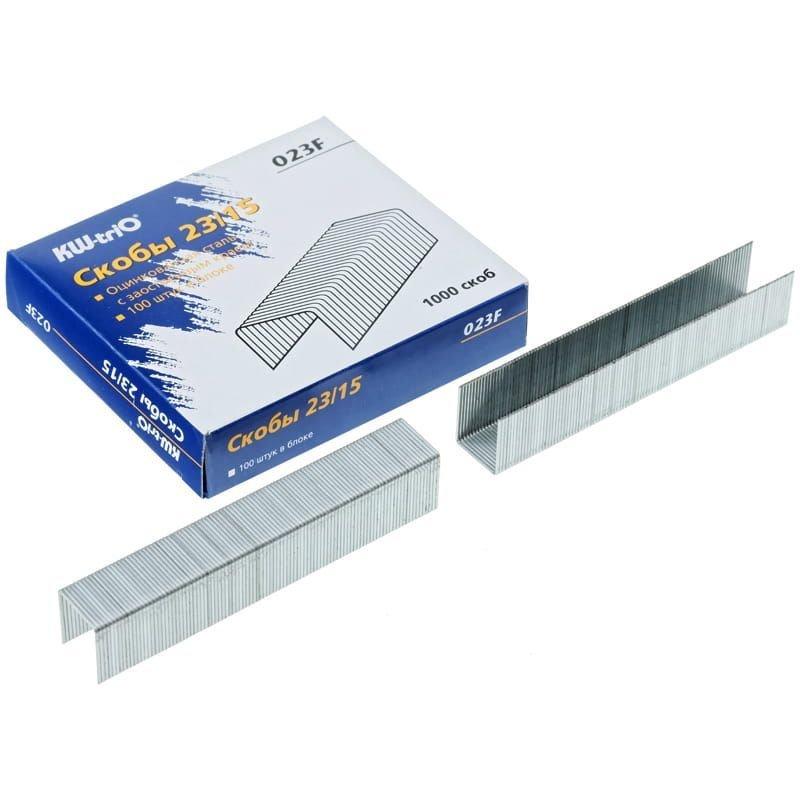 Скобы для степлера №23/15 KW-trio 1000шт/уп оцинкованные до 100 листов