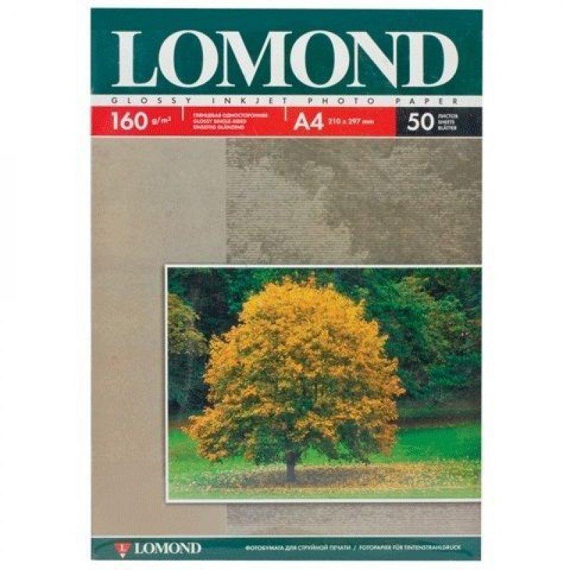 Фотобумага Lomond А4 160г/м2 50л односторонняя глянцевая