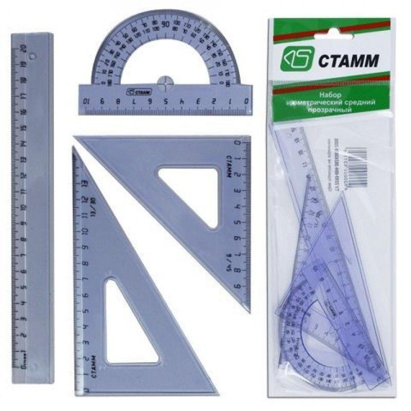 Набор чертежный средний Стамм треуг-2шт, лин-20см, транспортир тонированный прозрачный
