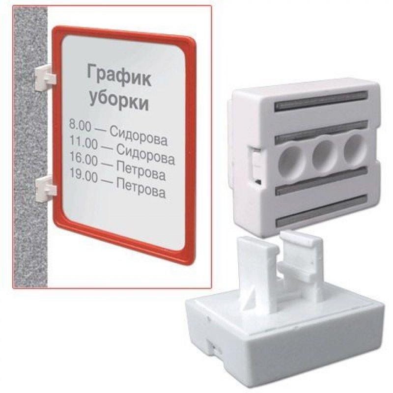 Держатель рамки POS для крепления перпендикулярно поверхности магнитный