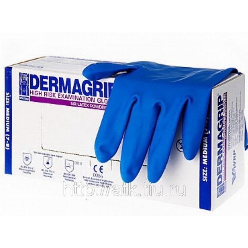 Перчатки латексные Dermagrip High Risk S синие 1 пара