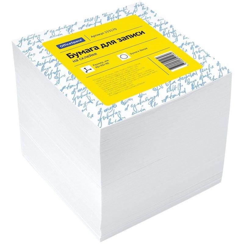 Блок для записей 90х90х90мм OfficeSpace белый запасной проклеенный
