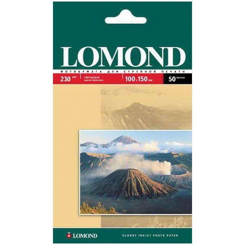 Фотобумага Lomond А6 230г/м2 50л односторонняя глянцевая