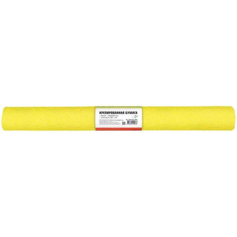 Бумага поделочная креп 50x250см желтая в рулоне