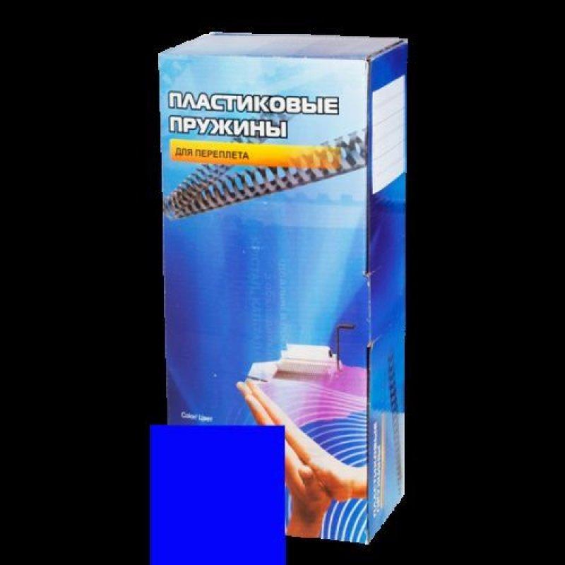 Пружины для переплета пластик 22мм синие 50шт/уп