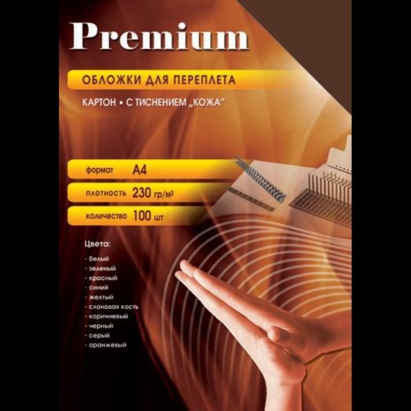 Обложки для переплета А4 (тиснение под кожу) картон коричневые 100шт/уп