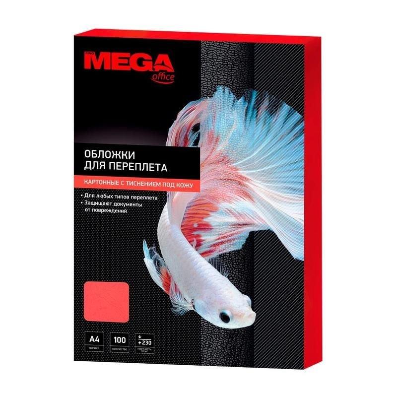 Обложки для переплета А4 (тиснение под кожу) картон красные 100шт/уп