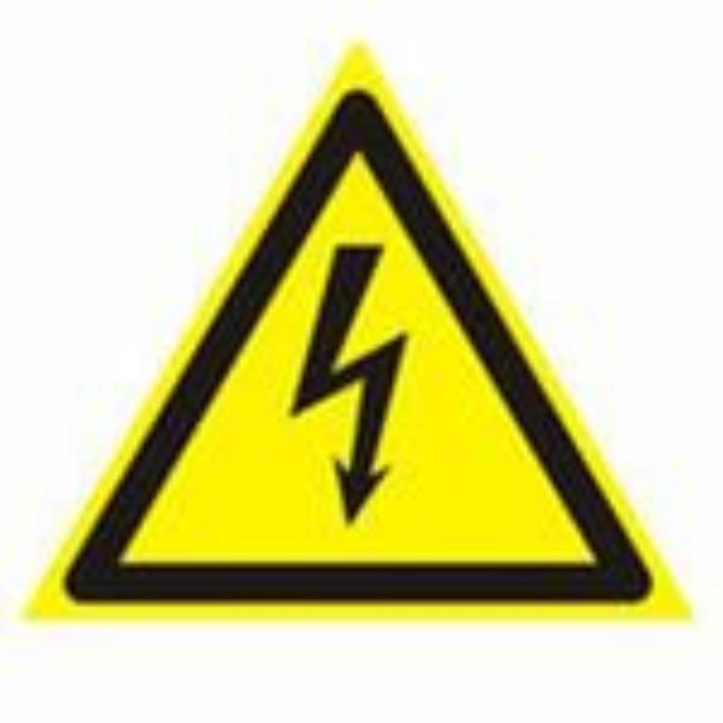 Знак предупреждающий Опасность поражения электрическим током самоклейка