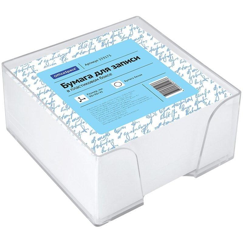 Блок для записей 90х90х45мм Office Space белый в прозрачном пластбоксе
