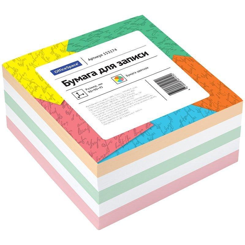 Блок для записей 90х90х45мм OfficeSpace цветной запасной