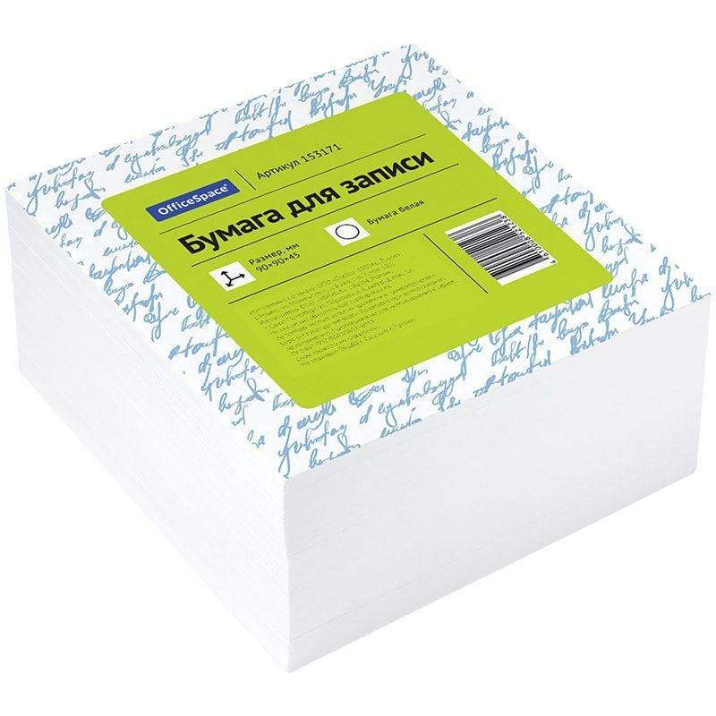 Блок для записей 90х90х45мм OfficeSpace белый 92% запасной