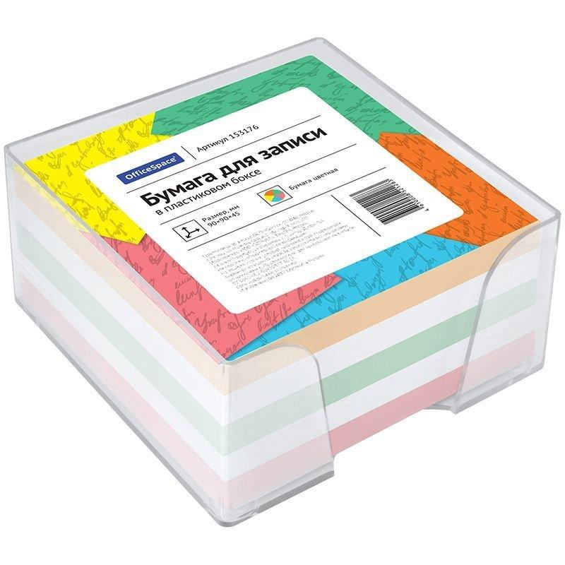 Блок для записей 90х90х50мм OfficeSpace цветной в прозрачном пластбоксе