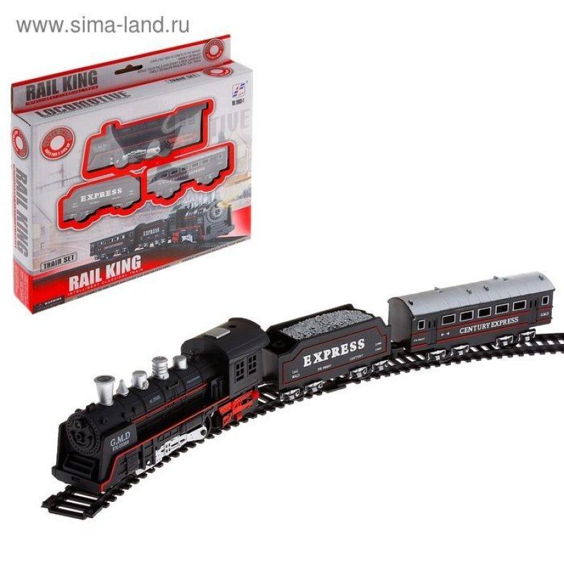 Железная дорога Экспресс
