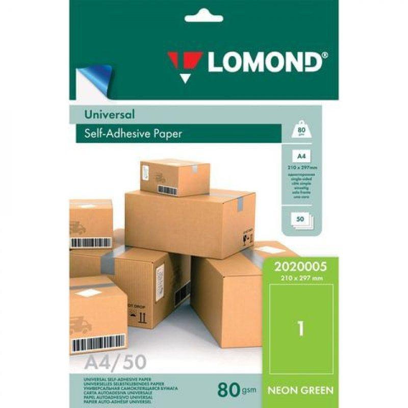Бумага самоклеящаяся А4 неон зеленая 80г/м2 50л/уп Lomond