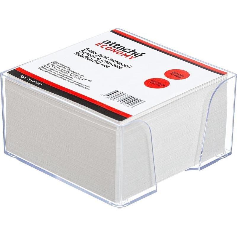 Блок для записей 90х90х50мм Attache Economy типографская бумага в прозрачном пластбоксе