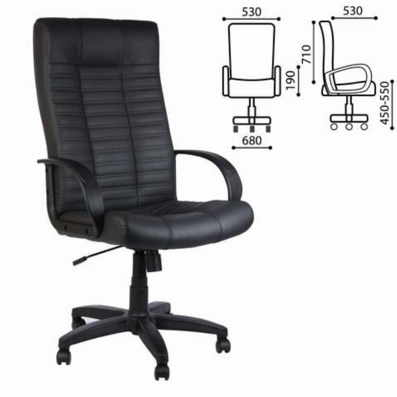 Кресло руководителя OLLS Atlant c подлокотниками кожа черное