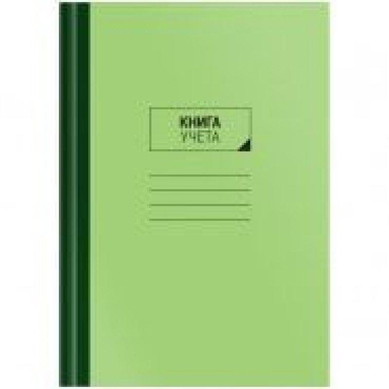 Книга учета А4 96л OfficeSpace клетка твердый картон блок офсет