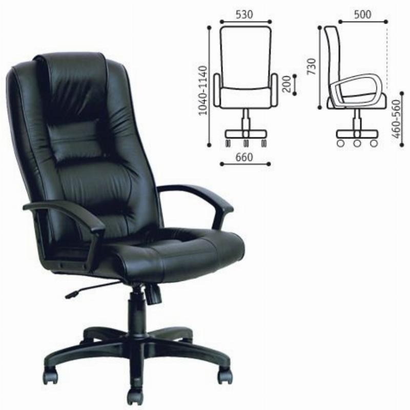 Кресло руководителя Бюрократ CH-T-9906ASX с подлокотниками нат кожа черное