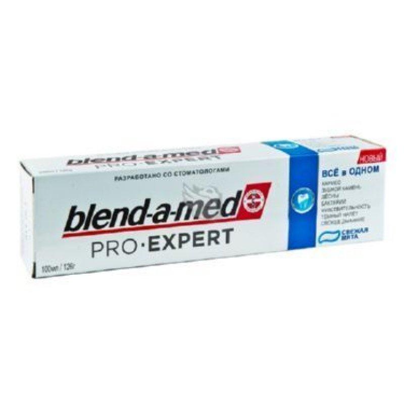 Зубная паста Blend-a-med Pro Expert 100мл ассорти