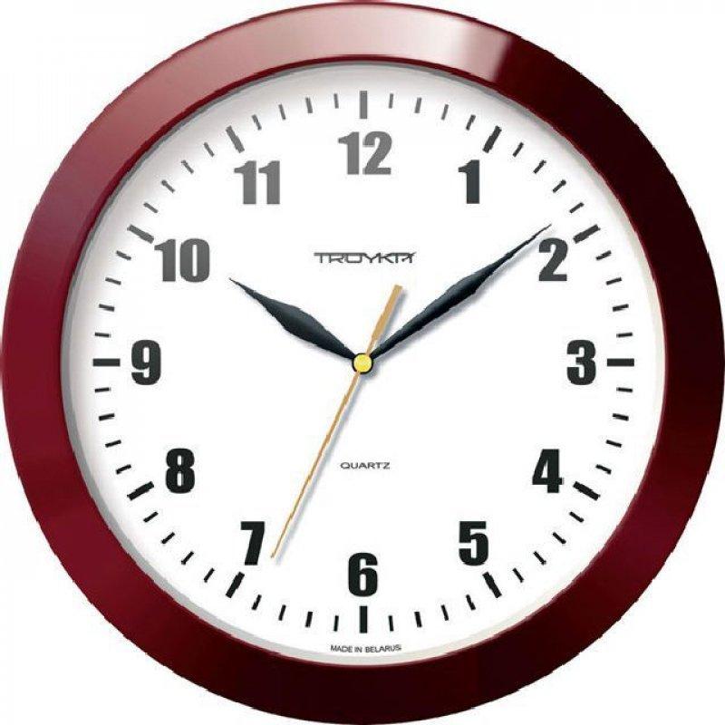 Часы настенные В-Тройка 11131117 круг белые 290мм