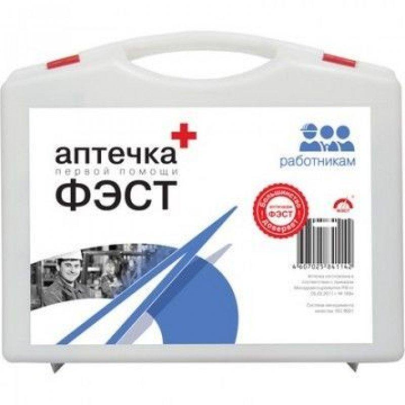 Аптечка медицинская для оказания помощи работникам с наполнением лекарственных средств
