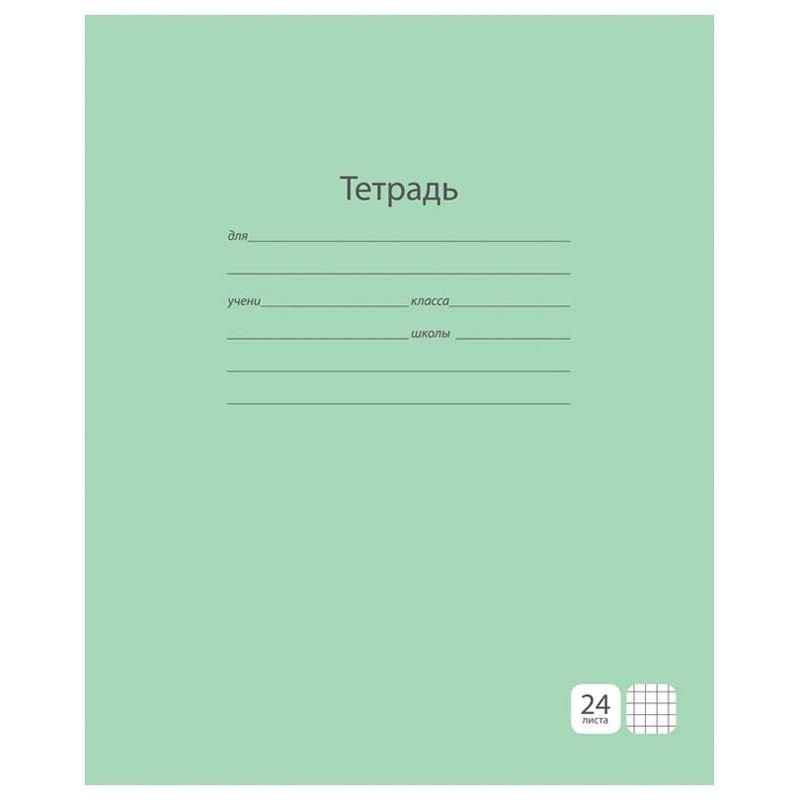 Тетрадь 24л клетка Премиум зеленая обложка
