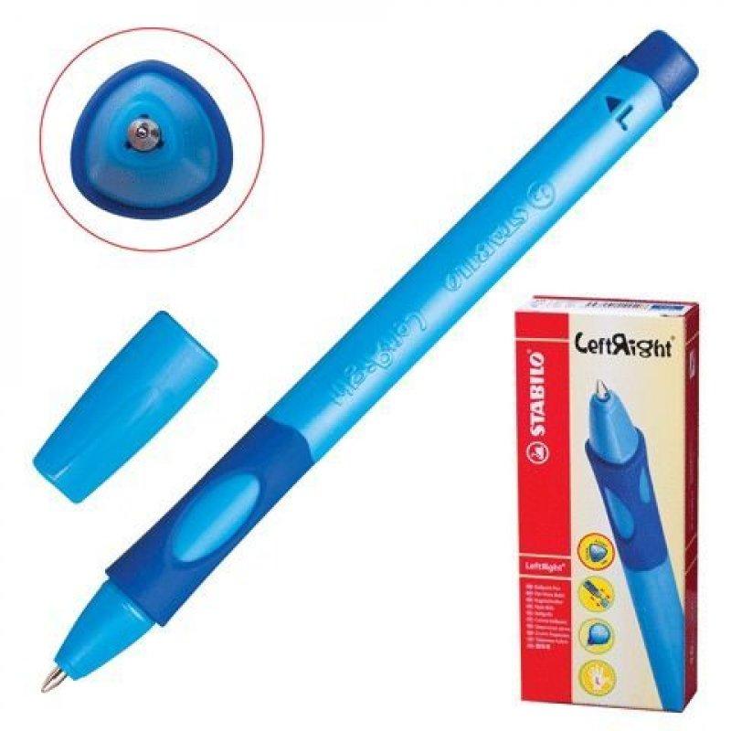 Ручка шариковая Stabilo LeftRight 0,8мм для левши резиновый держатель трехгранный корпус синяя