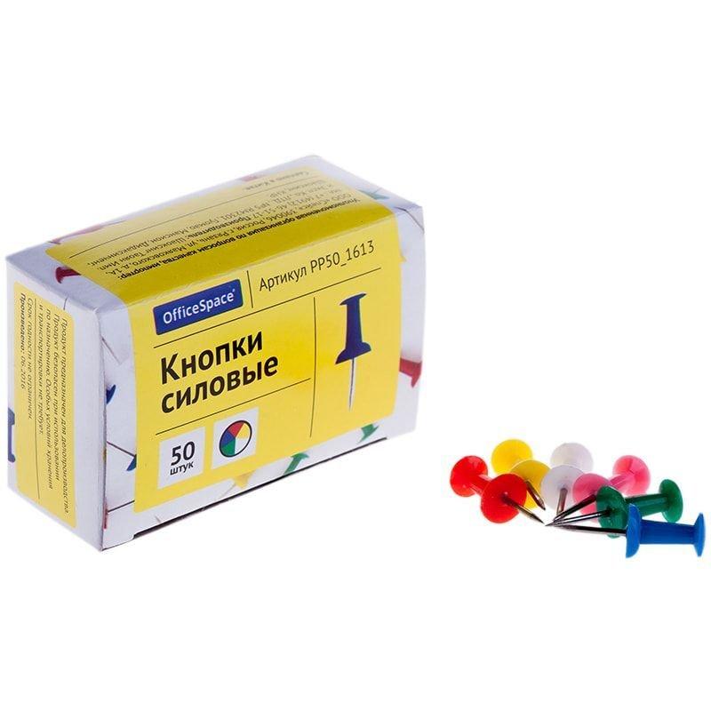 Кнопки силовые гвоздики OfficeSpace 11мм 50шт/уп цветные карт коробка
