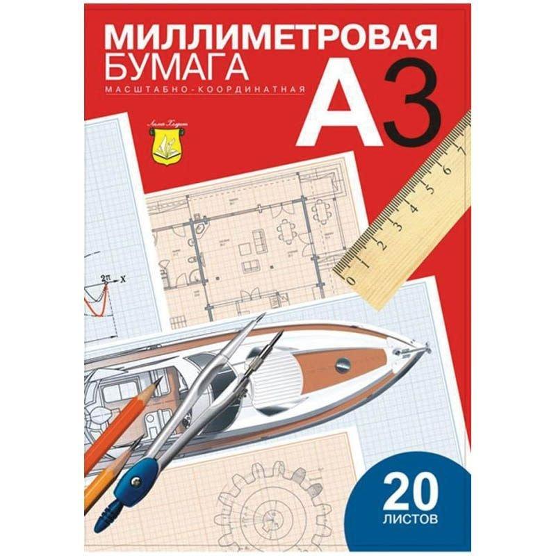 Бумага масштабно-координатная А3 20л в папке голубая