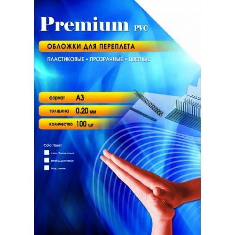 Обложки для переплета большого формата А3 200мкм пластик прозрачные 100шт/уп