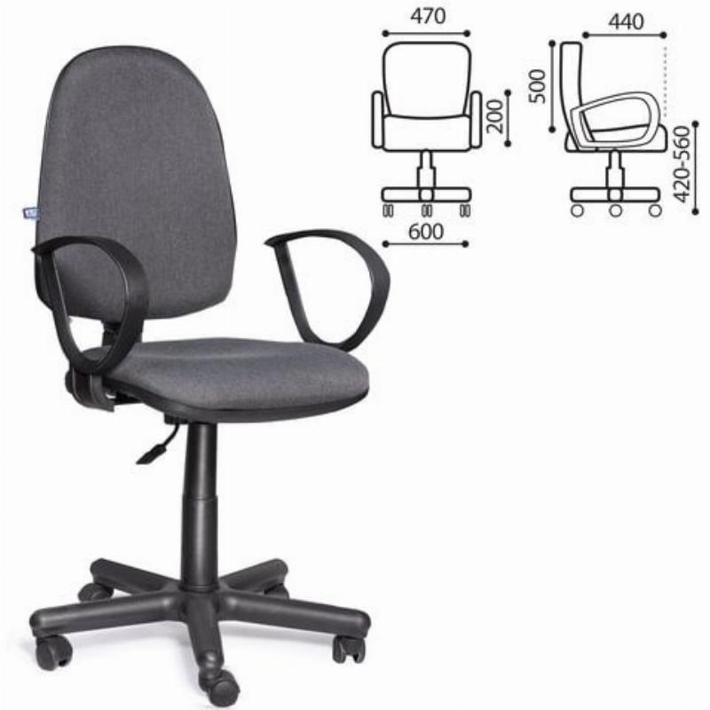 Кресло для оператора Nowy Styl Jupiter GTP с подлокотниками ткань серое