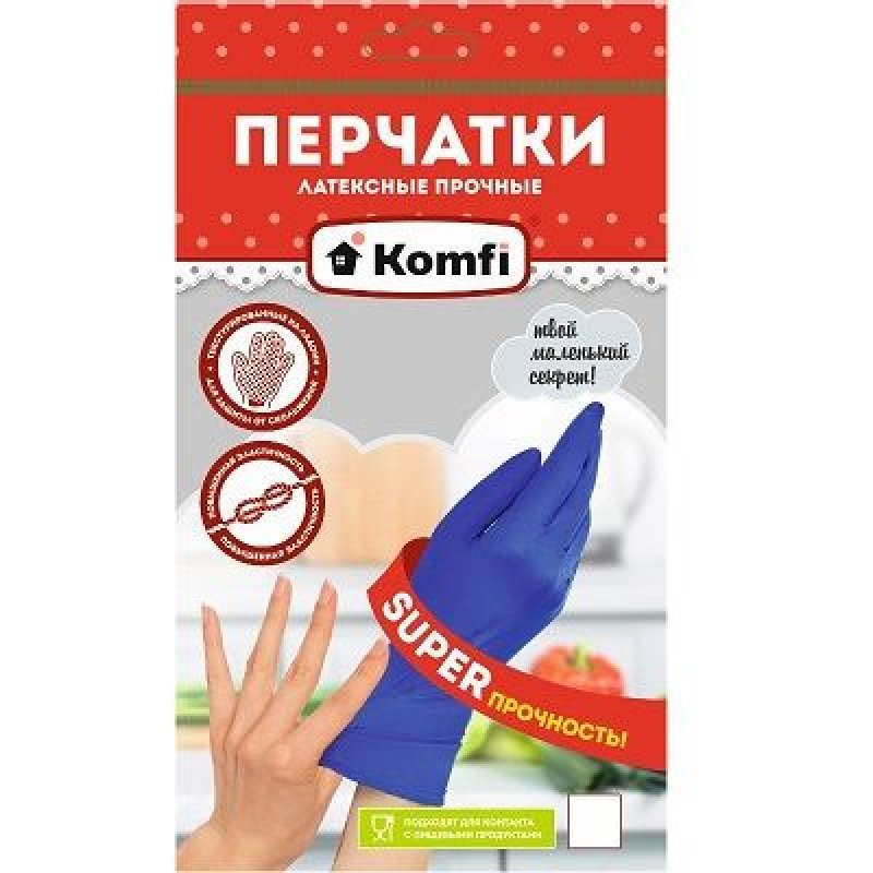 Перчатки хоз латексные Komfi M синие инд/уп
