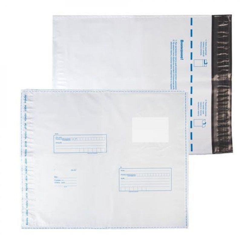 Конверт-пакет полиэтилен (320х355мм) Куда-Кому с отрывной полосой